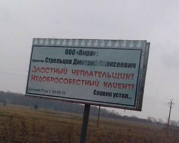 Прислал Сергей Григорьев