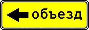 f6d703144df0a45154b0a4d79b4c4303