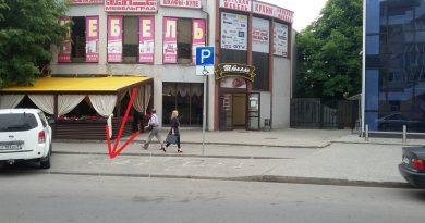 Обращение в ГИБДД по поводу разметки 1.24.3 не по ПДД на Барнаульской в Калининграде.