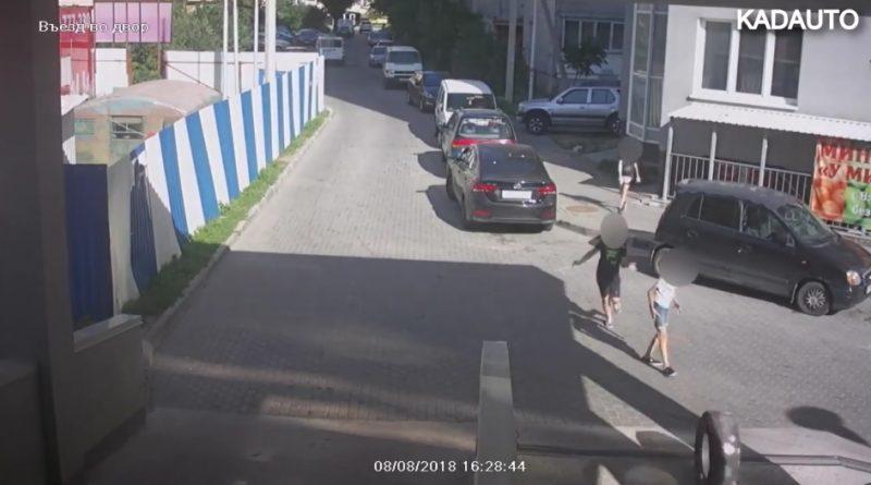 Детские забавы на ул. Кошевого в Калининграде. 08.08.18