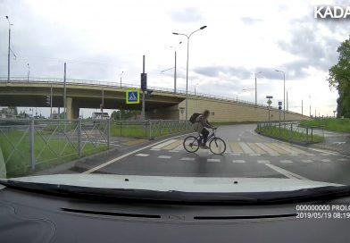 Упал с велосипеда. Калининград. 19.05.19
