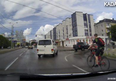Инцидент с велосипедистом на ул. Шевченко в Калининграде. 14.08.19