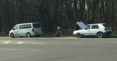 Сломался автомобиль или загородили треногу? В районе Балтийска. 28.03.20