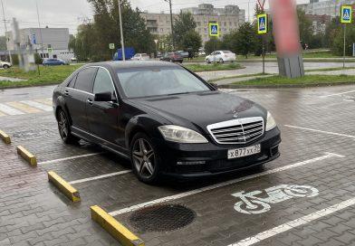 Подборка «Калининградский фотограф» №306