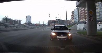 Подборка «Калининградский регистратор» №316